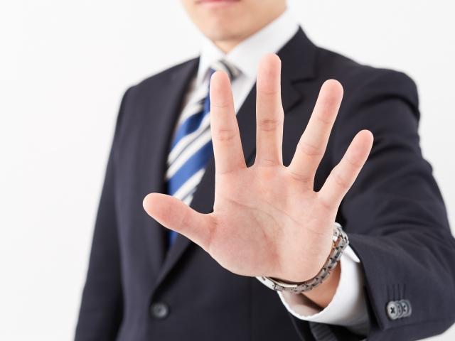 「売り止め」の意味と読み方は2つあり!両手狙いの売り止め行為に要注意!